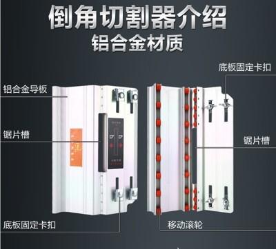 瓷磚倒角器多功能家用微型手動無塵電動瓷磚切割機雲石機手提45度 (8.5折)