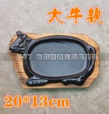 家用特色大牛鐵板西餐牛排燒烤盤鑄鐵板燒烤肉盤牛排扒盤(1入2個) (8折)