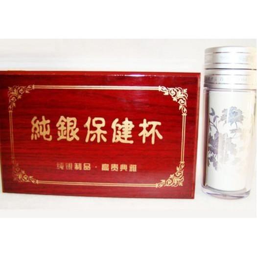 純銀杯高檔禮盒裝精裝保健杯保溫杯會銷禮品