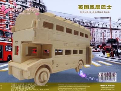 木製組裝仿真公交車兒童玩具木頭立體拼裝迷你汽車模型雙層巴士 (8.3折)