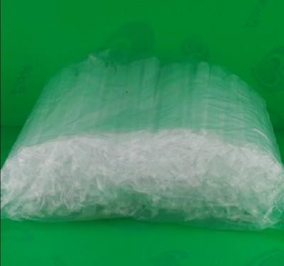 一次性透明吸管珍珠奶茶吸管 冰飲粗吸管 長21cm 一包100根 (5.2折)