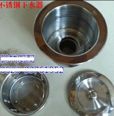 單槽雙槽水池提籠落水器廚房水槽不銹鋼提籃下水器洗菜盆配件 (7.4折)