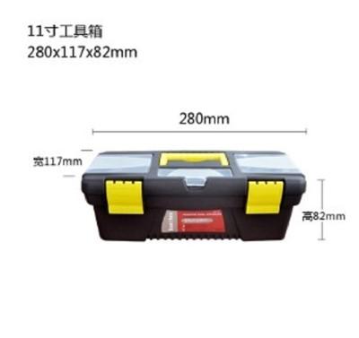 雙層塑料工具箱手提式五金工具箱美術家用大號車載收納箱工具盒 (7.6折)