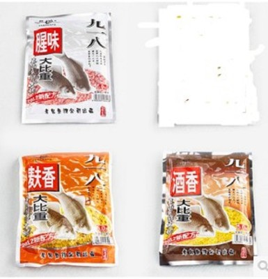 鬼九一八918腥味/甜薯/麩香/酒香味鯽漁餌料魚餌100g (7.5折)