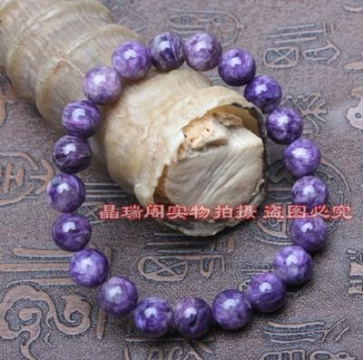 紫色寶石天然紫龍晶手鍊 (9.6折)