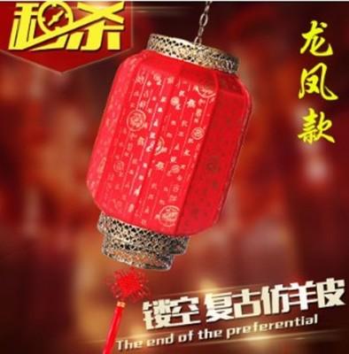 新年燈籠戶外防水廣告燈籠春節結婚大紅燈籠中式仿古燈籠冬瓜燈籠 (8.6折)
