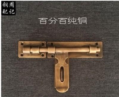 仿古純銅中式大門門栓門閂插銷復古門鎖 (8.3折)
