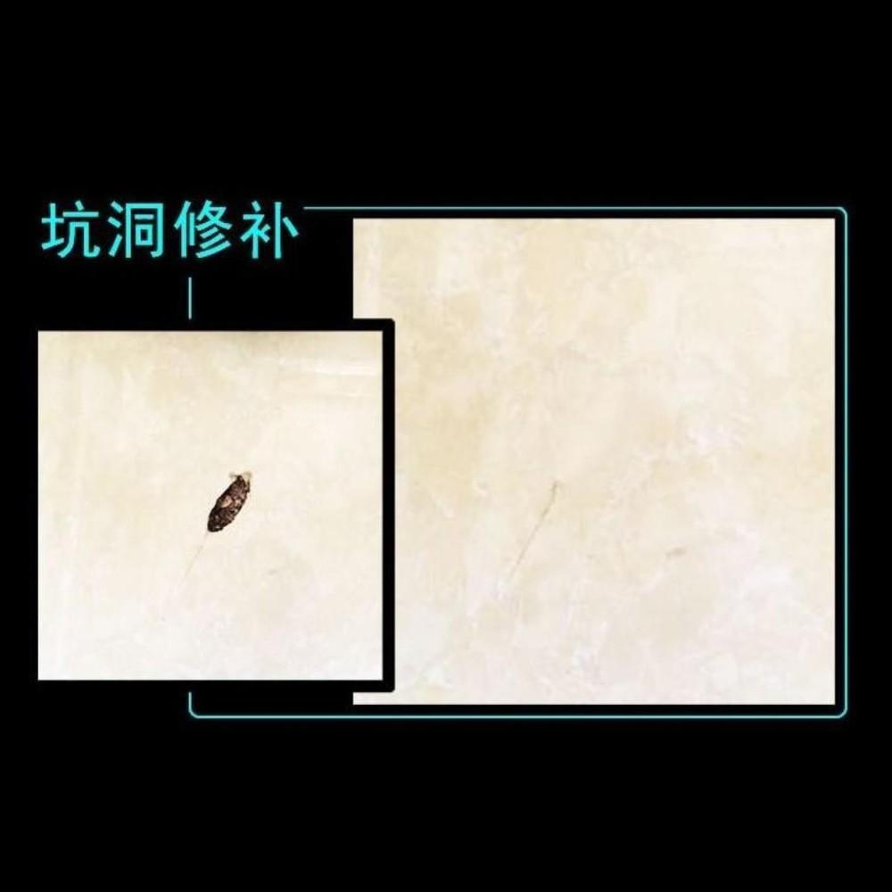瓷磚修補劑瓷磚膠修複膏地磚地板浴缸馬桶陶瓷 瓷磚粘合劑