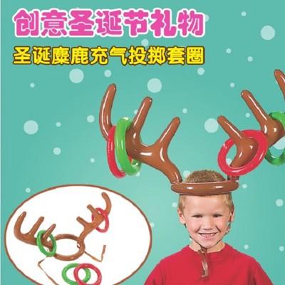 充氣兒童聖誕麋鹿角頭箍投擲套圈圈玩具幼兒園休閒運動遊戲道具 (5.2折)