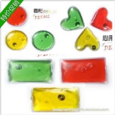 速效熱寶自發熱暖暖手寶免充電熱水袋自動暖手袋/神奇熱寶 (3.2折)