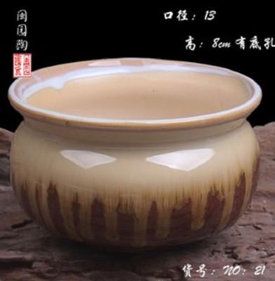 閩園陶多肉群生花盆陶瓷花盆拼盤多肉植物盆器 (7.1折)