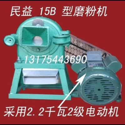 連續萬能粉碎機磨粉機飼料五穀粉碎農家商家好幫手(須自行看貨取貨) (10折)