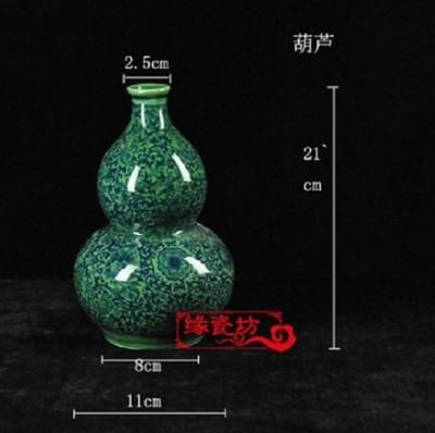 青花瓷陶瓷器水培花瓶擺件客廳富貴竹家居飾品簡約花插 (8折)