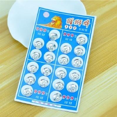 按扣暗釦子母扣摁扣撳扣鈕扣釦子銀色金屬隱形鈕扣襯衫釦子 (6.7折)