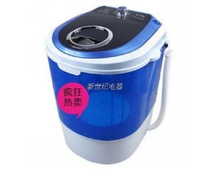 全新小鴨聖吉奧xpb28-68迷你單洗半自動小洗衣機 (9.5折)