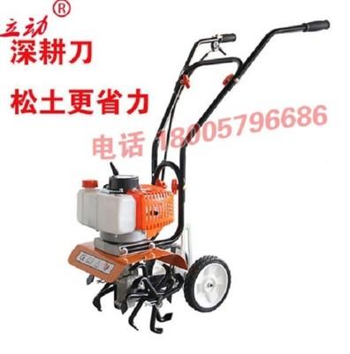 手推式小型鬆土機小型汽油除草機大棚翻土機旋耕機520微耕機 (9.9折)