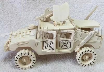 木製兒童益智手工車DIY拼裝仿真大悍馬模型立體拼圖汽車玩具 (7.6折)