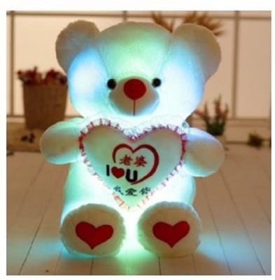 七彩音樂發光泰迪熊抱心熊毛絨玩具抱抱熊抱枕娃娃生日禮物送女生 (8.6折)