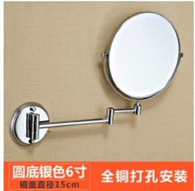 銅浴室壁掛雙面美容鏡 (7.8折)