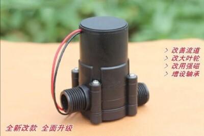 大功率微型水力水流發電機管道式水力發電機風力發電機手搖發電機 (7.8折)