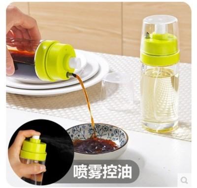 家用噴霧噴油瓶油罐廚房油醋瓶調料瓶 (8.4折)