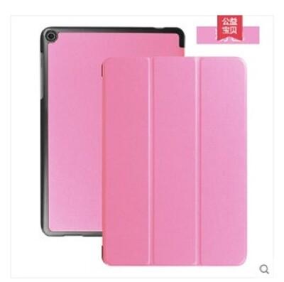 華碩ASUS zenpad 3s 10LTE Z500KL保護套9.7寸美版平板電腦休眠皮套 (8.3折)