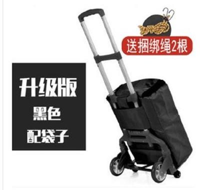 鋁合金拉桿車載重王拉貨車行李車便攜購物車折疊手推小拉車熱賣 (9.3折)