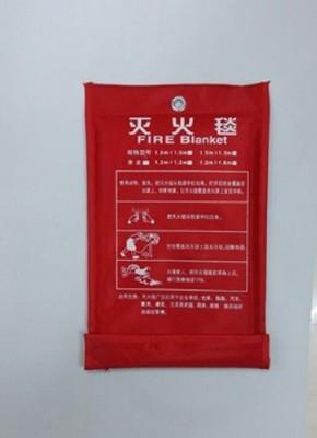 多功能滅火毯1米x1米玻璃纖維消防滅火毯防火毯逃生 (5.9折)