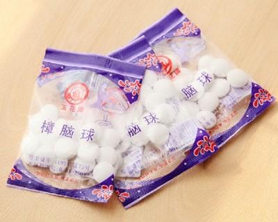 天然樟腦丸防黴防蛀片香樟木塊樟腦球衣櫃除味防蟲丸衛生球 (8折)