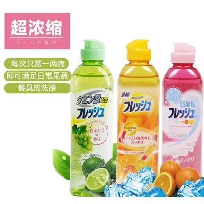 日本濃縮蔬果碗盤洗潔精(250ml/瓶)-第一石鹼 (5.8折)