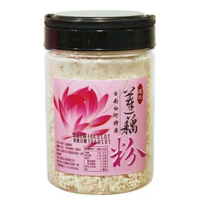 手工純蓮藕粉 (300g / 罐 )–波比 (4.2折)