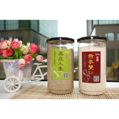 燕麥雙仁+黑皮人生活力沖調穀粉2罐組 (5.2折)