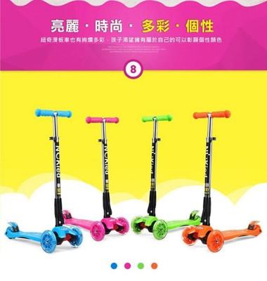 香港七彩炫光 專用可折疊滑板車 兒童滑板車 前輪發光 平衡車 滑步車 (6.8折)