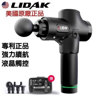 008 美國LIDAK 電動按摩槍/筋膜槍/肌肉按摩電動按摩槍 (4.5折)