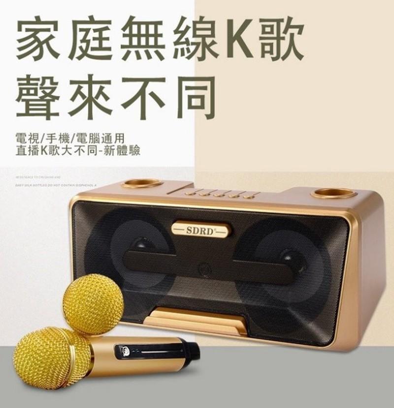 三代貓頭鷹 無線藍牙雙人麥克風音箱 立體音效音響雙人麥克風貓頭鷹喇叭