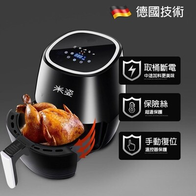 【韓國熱賣款】米姿 4.5L大容量氣炸鍋 台灣專用版 智能觸控螢幕 烤箱 電烤箱 (4.1折)