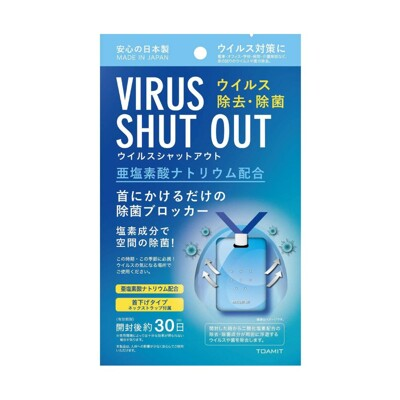 日本 TOAMIT Virus shut out 隨身攜帶式抗菌卡(可用30天)-藍色 (2.6折)