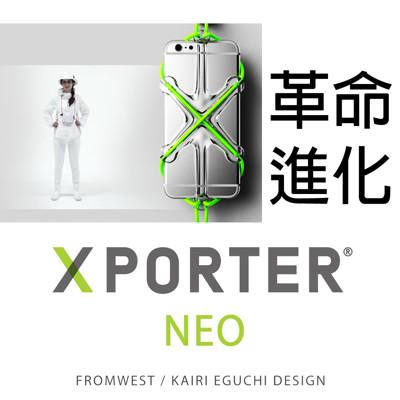 《日本 XPORTER NEO》運動手機彈力繩背帶 (2.8折)