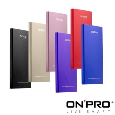 【ONPRO】MB-X8 8000mAh雙USB極致輕薄時尚行動電源 (6.1折)