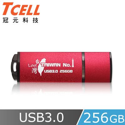 tcell 冠元-usb3.0 256gb 台灣no.1 隨身碟 (熱血紅限定版) (5折)
