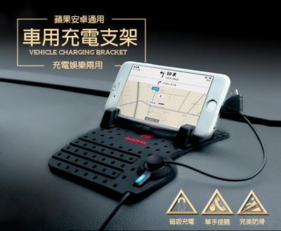REMAX高質感車用防滑磁吸充電手機座 (3.4折)