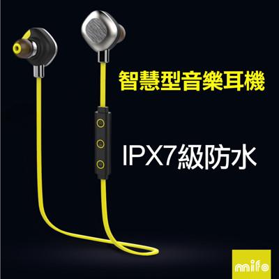 IPX7 级防水等級 U5 PLUS 智能防水運動無線藍芽耳機 (5.1折)