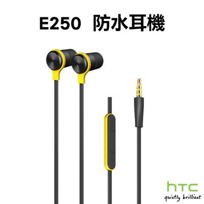 【HTC】RC E250 原廠防水防塵入耳式耳機(密封袋裝) (3.5折)