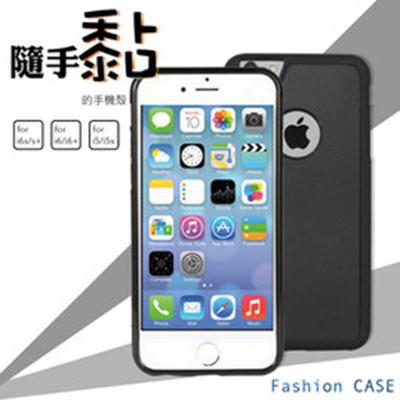 【Apple】Fashion Case 隨手黏 iPhone手機殼(隨手黏手機殼) (3.1折)