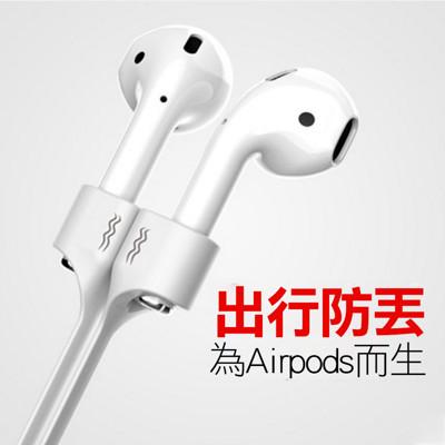 《Baseus》專屬 AirPods Apple 藍牙耳機運動防丟掛繩 (3.2折)