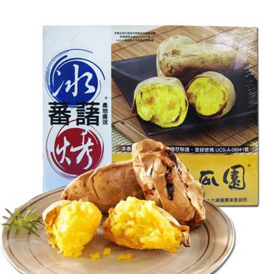 【樂活e棧】瓜瓜園-人氣地瓜冰烤蕃薯(350g/盒,共2盒) (5折)