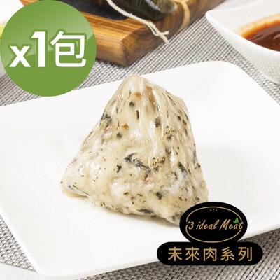 i3 ideal meat-未來肉客家粿粽子1包(5顆/包)