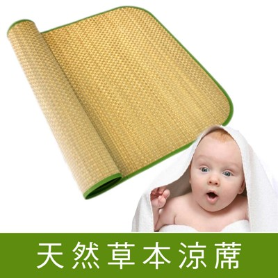 草蓆-天然藺草涼蓆 60×120cm 童蓆/嬰兒蓆 【Jenny Silk】 (1.5折)