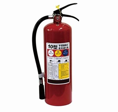 【守護+】消防署認證~10型ABC乾粉滅火器-蓄壓手提式附掛勾~提供最新日期之商品 (7折)
