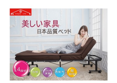 【Simple Life 】免組裝增高型折疊床 (6.9折)